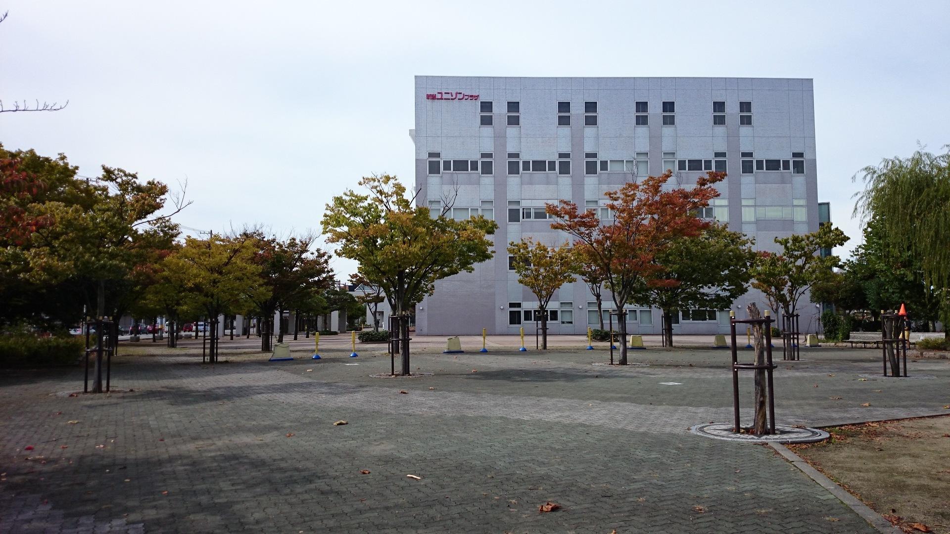 越後線見えます!上所島公園: 新潟市こども区おでかけ町~秘密の場所 ...